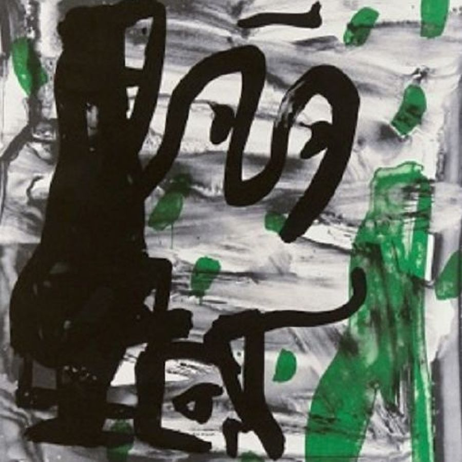 Korff Stiftung - Georg Baselitz - Graphics - Nore